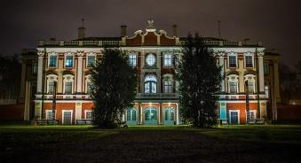 Kadrioru loss (Kadriorg Palace), Tallinn Estonia