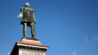 Alexander II Monument, Helsinki Finland